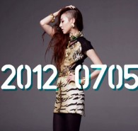 "Former Philippine television host Sandara Park, now known as Park Dara, still hasn't lost her ""krung-krung"" (crazy and funny) side yet by shaving her head to promote a new album by her hip-hop-pop girl group 2NE1. Korean news site Chosun reported that Park's new […]"
