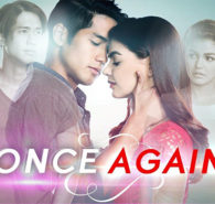 Janine Gutierrez and Aljur Abrenica are lovers fighting for their unreciprocated love in their latest Kapuso primetime series. Once Again offers the promise of finding true love that would last forever from here on to eternity. Janine and Aljur will be seen each in dual […]